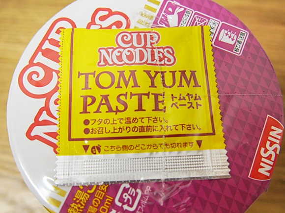 nissin-cupnoodle-tom-yum-goon (6)