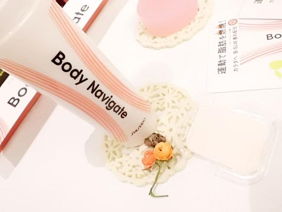 shiseido-bodynavigate (3)