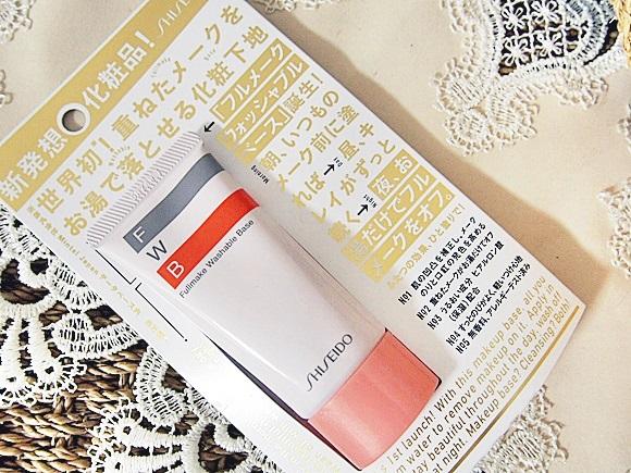 shiseido-fwb (2)