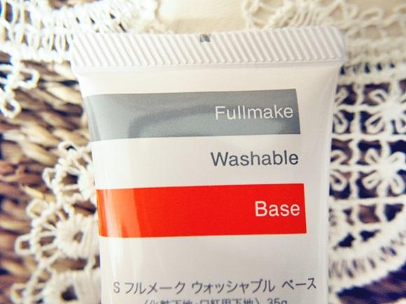 shiseido-fwb (7)