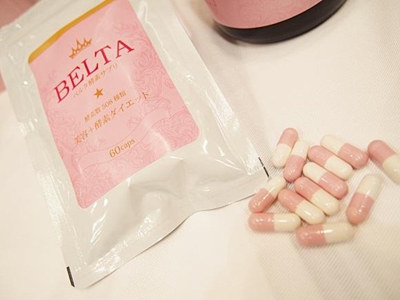 belta (7)
