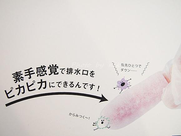 felissimo-haisuikou-tebukuro (7)