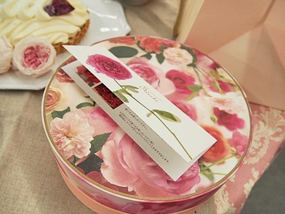 hibiyakadan-rose-sweets (13)