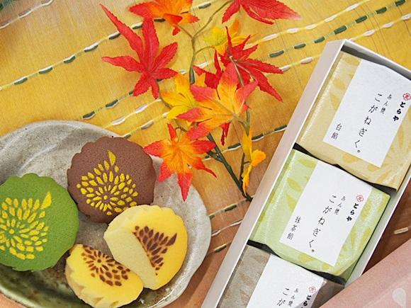hibiyakadan-sweets (18)