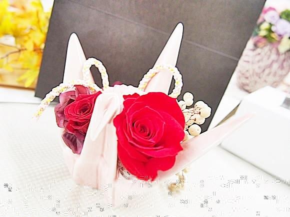 敬老の日プレゼントは手渡しで縁起のいい鶴と花とメッセージ