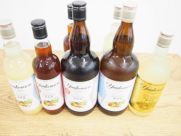 kouso-drink (3)