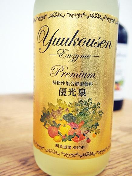 kouso-drink (9)