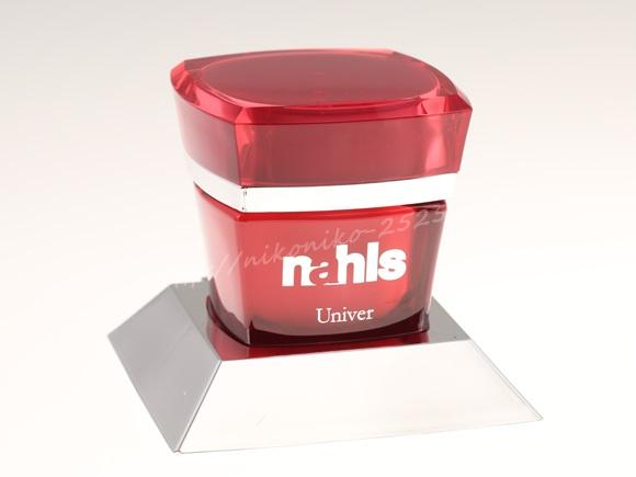 nahls-univer (10)