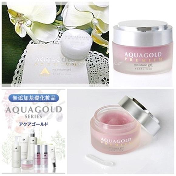 phiten-aquagold-premiumlotion (6)