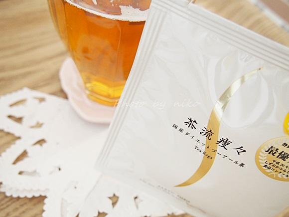 ダイエット プーアル茶 puercha