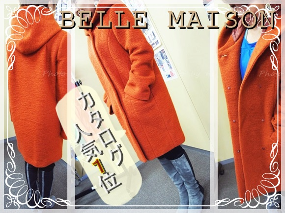 bellemaison-sliver-knit-coat