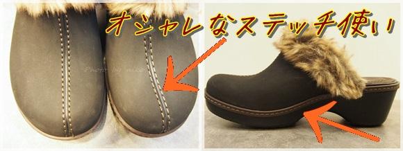 crocs-cobbler-fuzz-clog (31)