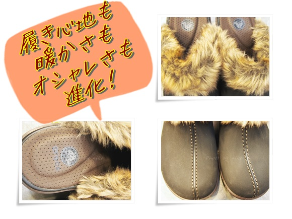 crocs-cobbler-fuzz-clog (40)