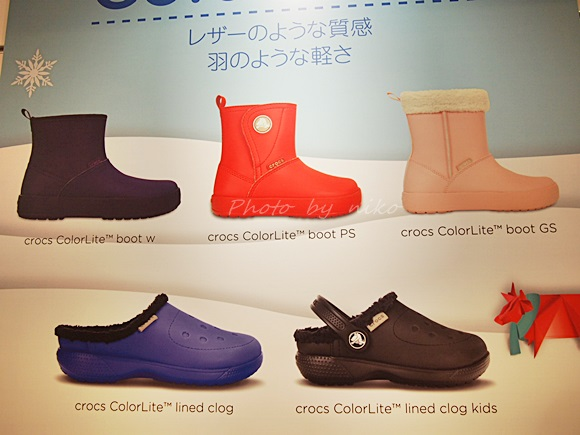 crocs-colorlite (6)
