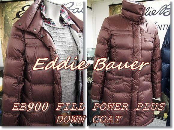 eddie-bauer-down (64)