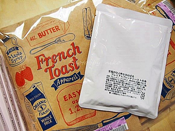 felissimo-french-toast (26)