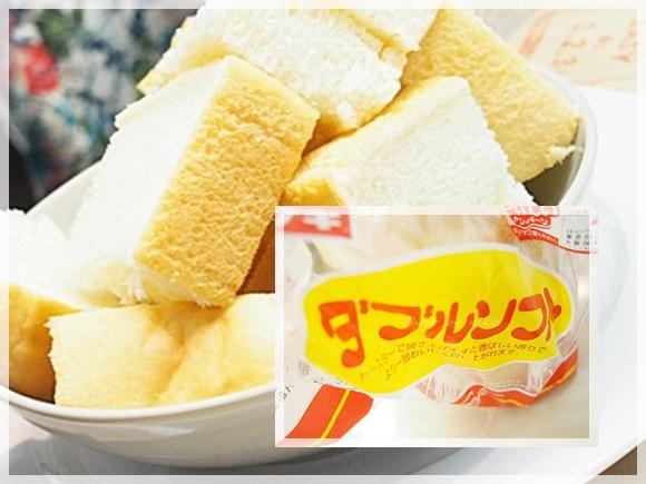 felissimo-french-toast (44)