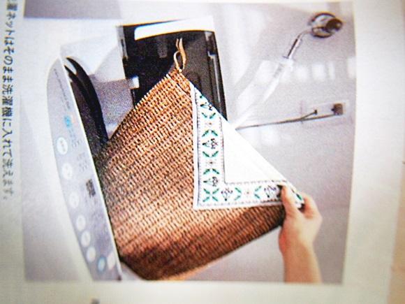 felissimo-laundry-net  (22)