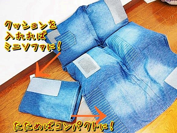 felissimo-mini-sofa (20)