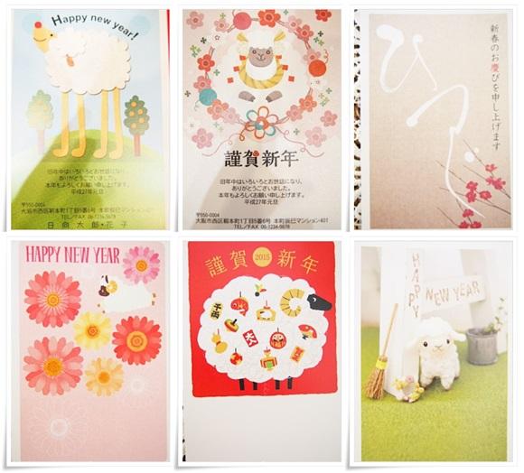greeting-card (30)
