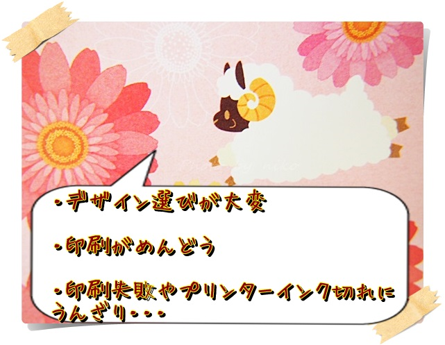 greeting-card (31)
