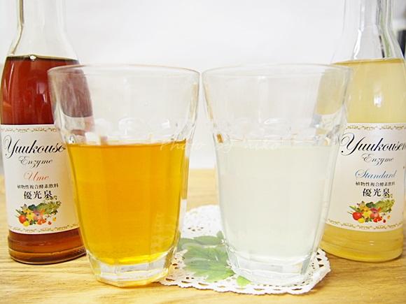 kouso-drink (6)