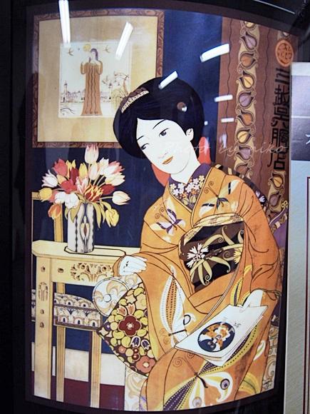 mitsukoshi-oseibo (14)