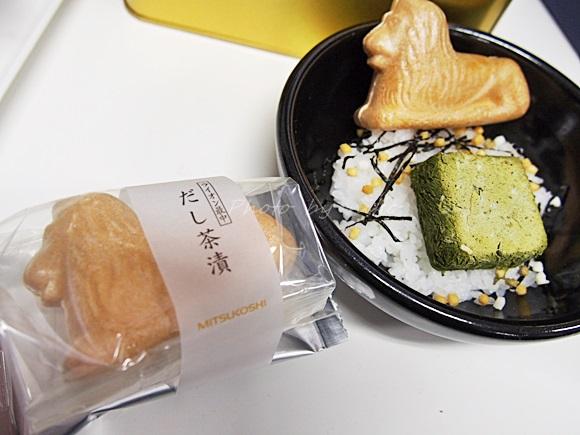 mitsukoshi-oseibo (19)