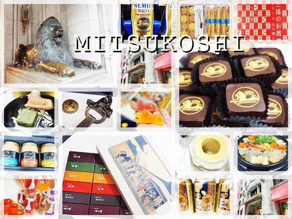 お歳暮 人気 mitsukoshi-oseibo