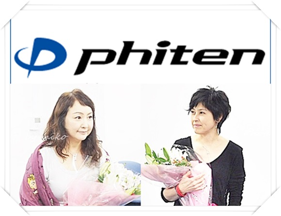 phiten-3