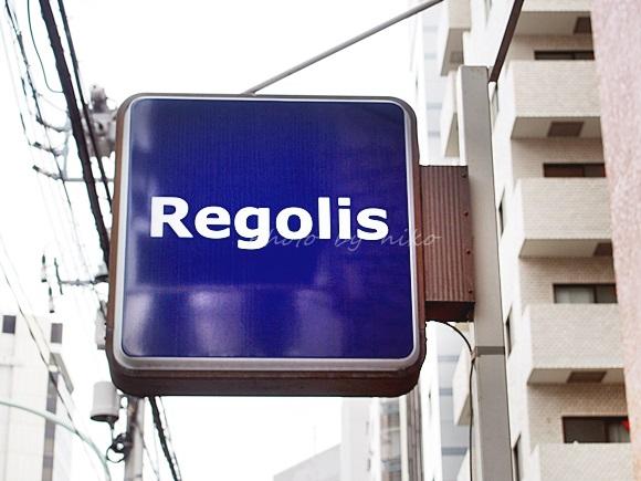 regolis-skincare-check (10)