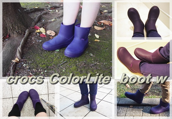 crocs ColorLite  boot w (1)