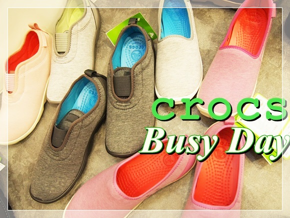 crocs-busy-day (18)