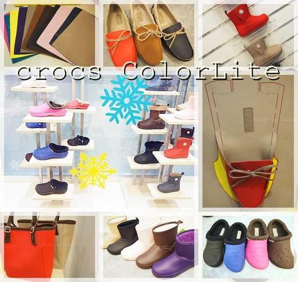 crocs-colorlite