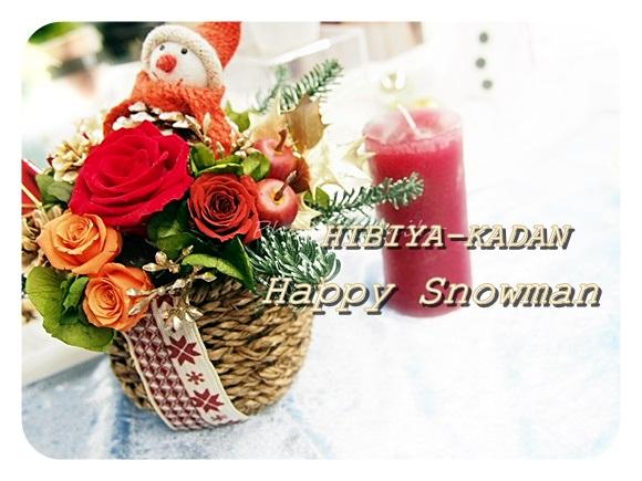 クリスマスプレゼントのフラワーアレンジメントに日比谷花壇のスノーマンを