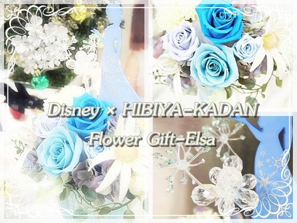 hibiyakadan-disney-elsa (20)