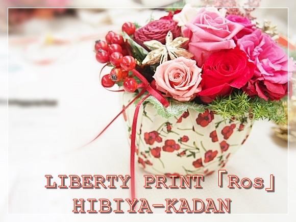 hibiyakadan-liberty-print