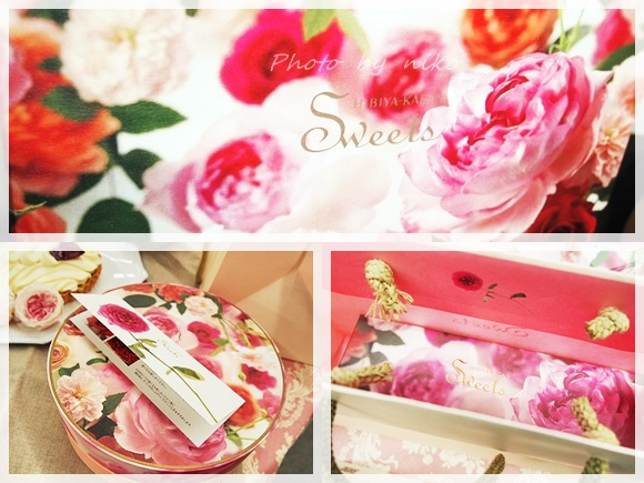 hibiyakadan-rose-sweets (14)