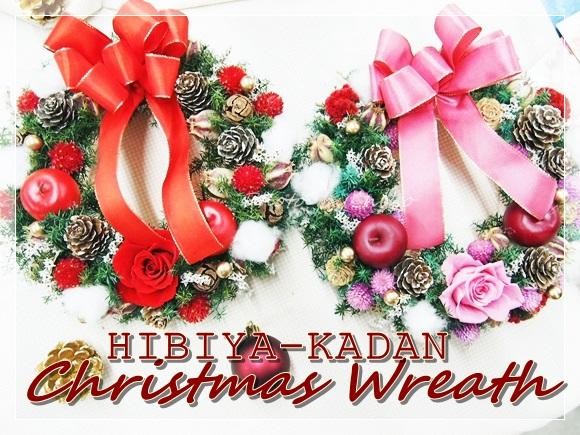hibiyakadan-wreath-13