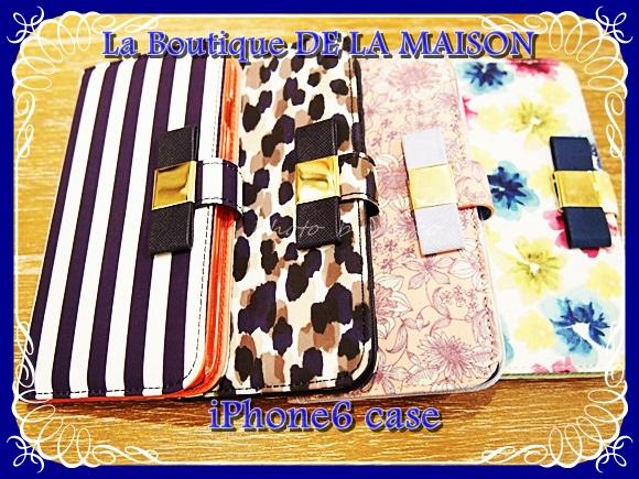 iPhone6ケース 手帳型人気ランキング!La Boutique DE LA MAISON調べ