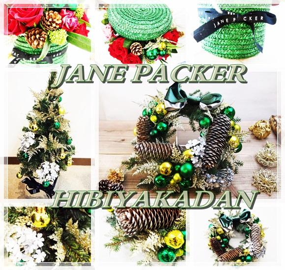 janepacker (61)