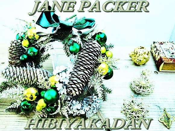 セレブなクリスマスリースはジェーン・パッカー JANE PACKERと日比谷花壇のコラボ
