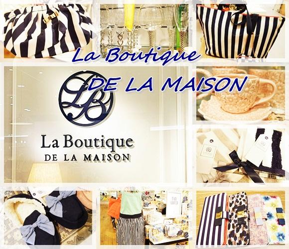 フランフラン ラ ブティック ドゥ ラ メゾン la-boutique-de-la-maison