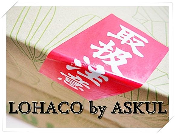 アスクル個人通販サイトのLOHACO ロハコを送料無料で初お試し