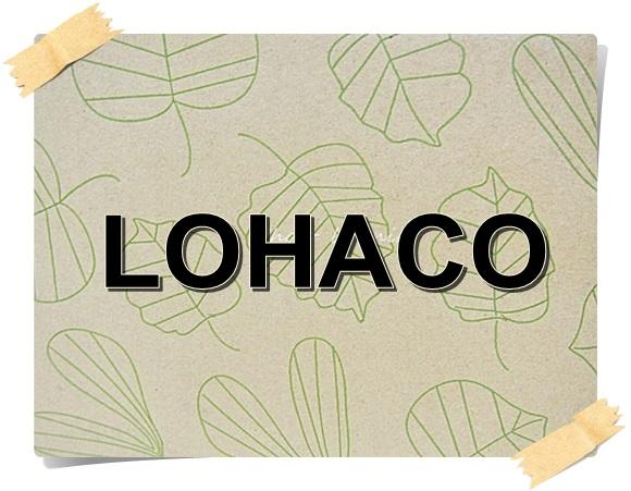 ロハコがおすすめの理由!LOHACOなら無印良品まで送料無料に