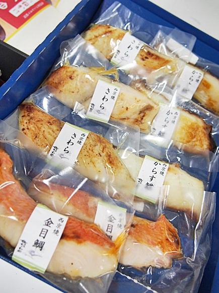 mitsukoshi-syokuraku (1)