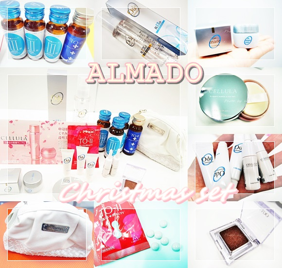 almado-winter-bonus-campaign-2014