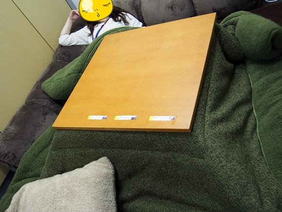 bellemaison-corner-cushion (13)