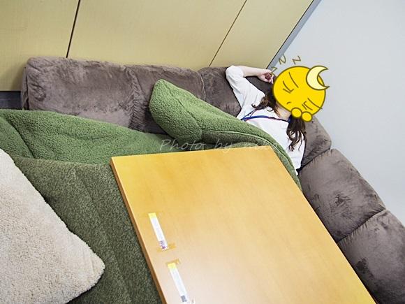 bellemaison-corner-cushion (2)