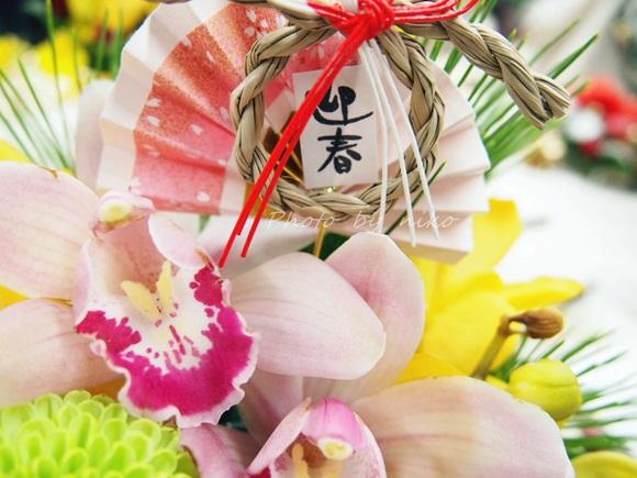hibiyakadan-toraya (10)